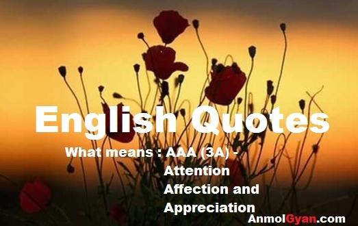 English-Quotes-