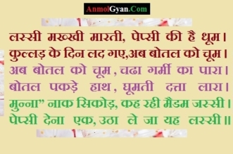 Whatsapp Joke Images