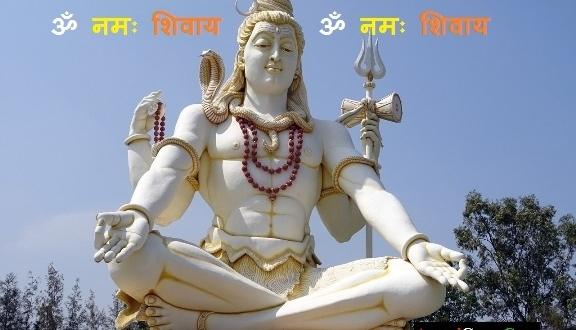 Bhagwan Shiv Ke Names in Hindi