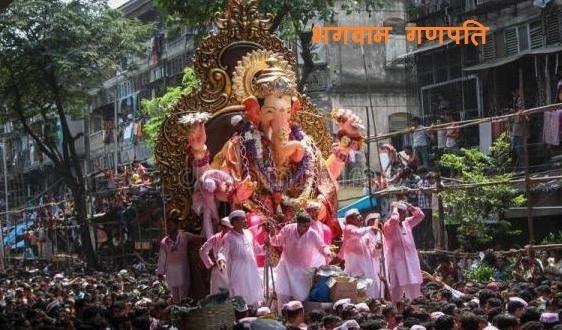 Ganesh Chaturthi Bhagwan Ganesh