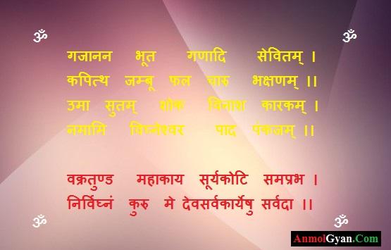 Raksha Bandhan Quotes Wishes in Hindi