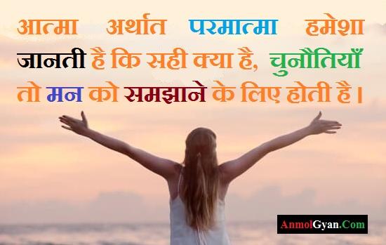 Safalta Pane ke Tips in Hindi
