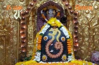 Mahashivaratri in Hindi